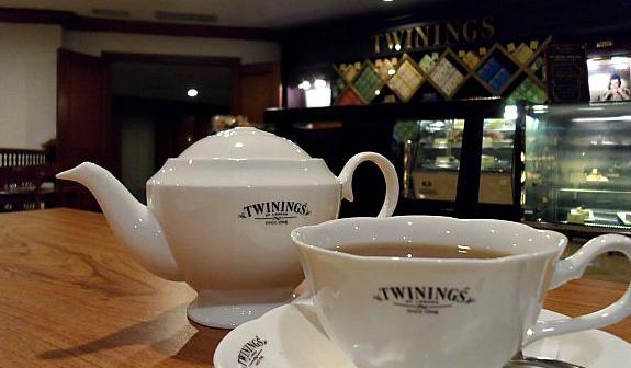 twinning tea imperial taste